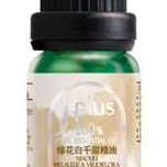 Jplus绿花白千层精油