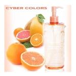 cyber colors净化卸妆洁面油