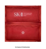 SK-II活肤紧颜双面膜